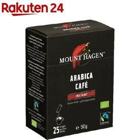 マウント ハーゲン オーガニック フェアトレード インスタントコーヒー スティック(50g(2g*25本入))【マウント ハーゲン】