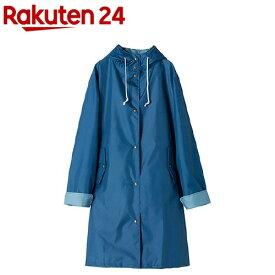 w.p.c レインウェア バイカラーフーデッド ブルー フリーサイズ R-1094(1コ入)【w.p.c】