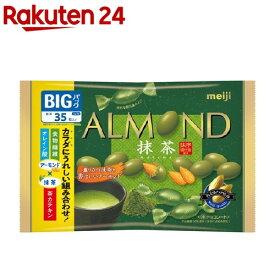 アーモンドチョコレート 抹茶 ビッグパック(147g)