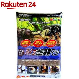 バイオ幼虫腐葉マット(5L)