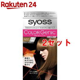カラージェニック ミルキーヘアカラー N02 オパールベージュ(チラッと白髪用)(2セット)【サイオス(syoss)】