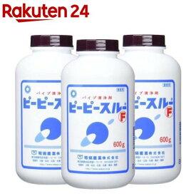 パイプ清浄剤 ピーピースルーF(600g*3本セット)