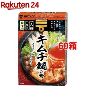 ミツカン キムチ鍋の素(19g*2袋入*60箱セット)