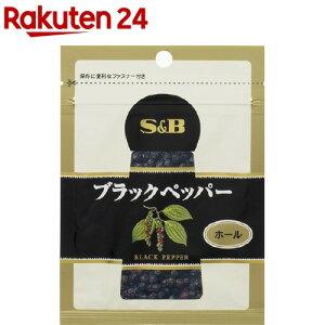 S&B ブラックペッパー ホール 袋入り(35g)