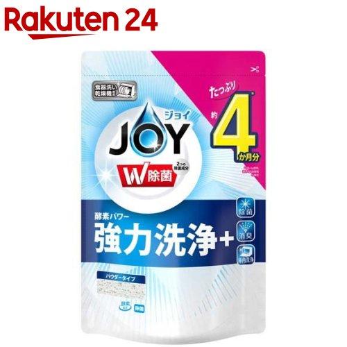 ハイウォッシュジョイ 食洗機用洗剤 除菌 つめかえ用(490g)【イチオシ】【ジョイ(Joy)】