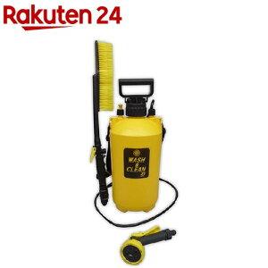 お掃除用ポンプ式水圧クリーナー ウォッシュ&クリーンEX(1台)