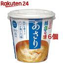 カップ 料亭の味 あさり(6コ)【z7h】【料亭の味】[味噌汁]