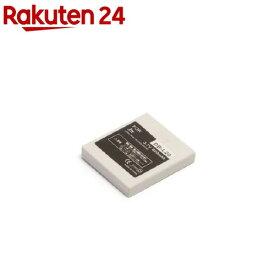 マイバッテリーHQ サンヨー B-L20互換バッテリー MBH-DB-L20(1コ入)【マイバッテリー(MyBattery)】