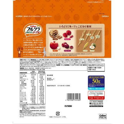 フルグラ4種の実りメープル味