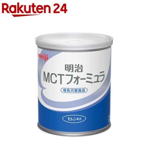 明治 MCTフォーミュラ(350g)【明治】【送料無料】
