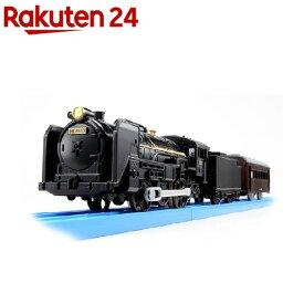 プラレール S-29 ライト付C61 20号機蒸気機関車(1コ入)【プラレール】