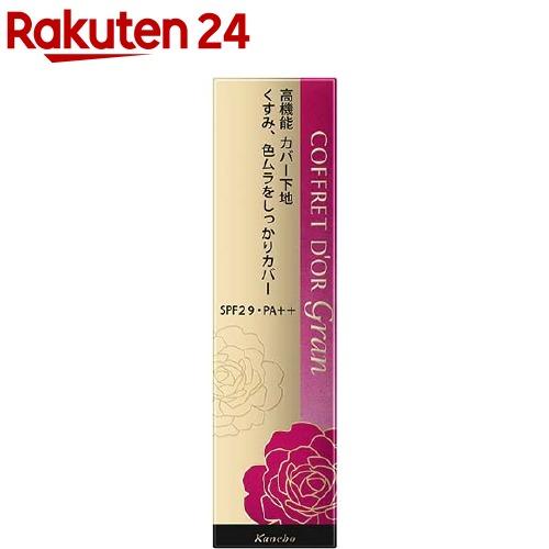 コフレドールグラン カバーフィットベースUV(25g)【コフレドールグラン(COFFRET D'OR Gran)】