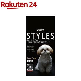 サンライズ スタイルズ シーズー用 成犬用(1.2kg)【スタイルズ(STYLES)】[ドッグフード]