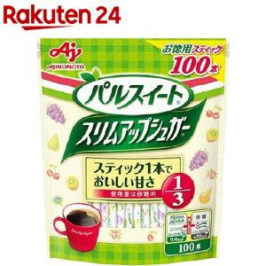 パルスイート スリムアップシュガー(100本入)【パルスイート】