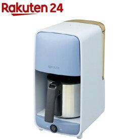 タイガー コーヒーメーカー 0.81L サックスブルー ADC-A060 AS(1台)【タイガー(TIGER)】