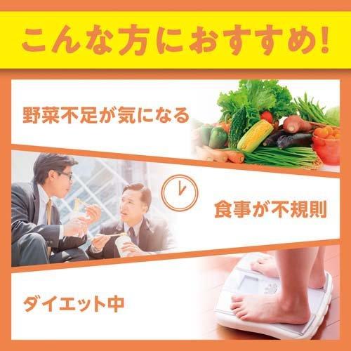 DHCマルチビタミン60日分