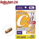 DHC ビタミンC ハードカプセル 20日(40粒*10コセット)【DHC サプリメント】