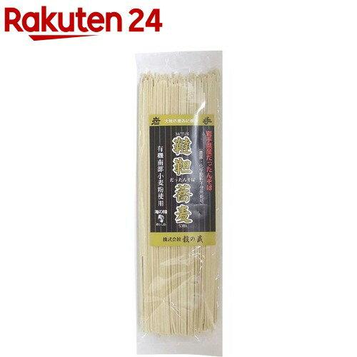 岩手県産韃靼蕎麦(乾麺)