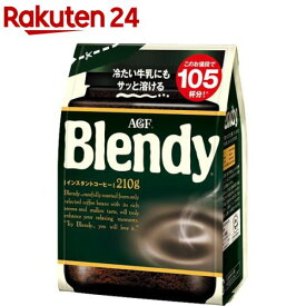 AGF ブレンディ 袋(210g)【ブレンディ(Blendy)】[コーヒー]