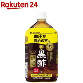 ミツカン マインズ(毎飲酢) 黒酢ドリンク(1L*6本入)