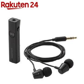 エレコム ステレオヘッドホン付きマイク搭載Bluetooth(R)レシーバー ブラック(1コ入)【エレコム(ELECOM)】