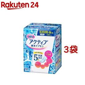 リリーフ アクティブ吸水ナプキン 長時間夜用180cc(14枚入*3袋セット)【ふんわり吸水ナプキン】