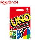 ウノカードゲーム B7696(1セット)【ウノ(UNO)】