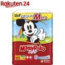 マミーポコ パンツ Mサイズ(58枚入)【KENPO_09】【KENPO_12】【マミーポコ】