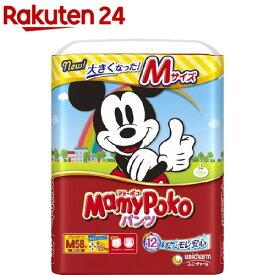 マミーポコ パンツ Mサイズ(58枚入)【KENPO_09】【KENPO_12】【マミーポコ】[おむつ トイレ ケアグッズ オムツ]
