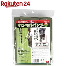 セフティー3 サロペット 軽量 グリーン KB-32-G(1個)【セフティー3】