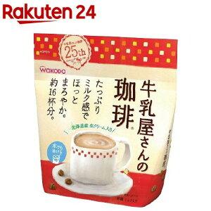 牛乳屋さんの珈琲 袋(270g)【牛乳屋さんシリーズ】