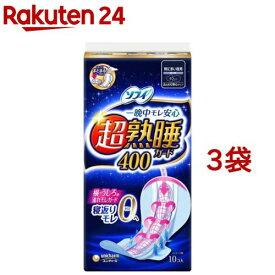 ソフィ 超熟睡ガード400 特に多い日の夜用 羽つき(10枚入*3コセット)【ソフィ】