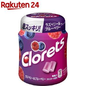 クロレッツXP ラズベリー&ブルーベリー ボトル(140g)【クロレッツ】