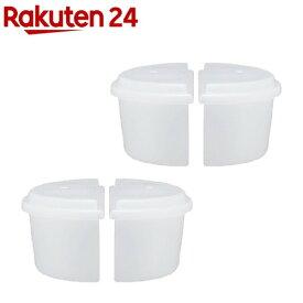 製氷カップハーフ 2セット(1個)【ドウシシャ】