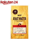 UCC ローストマスター リッチ for LATTE(180g)【ローストマスター(ROAST MASTER)】[コーヒー]