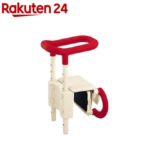 高さ調節付浴槽手すりUST-130536-600レッド