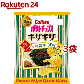 ポテトチップス ギザギザ ピリ辛韓国のり風味(58g*3袋セット)【カルビー ポテトチップス】