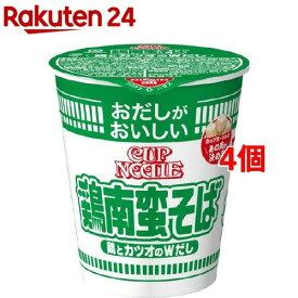 日清 おだしがおいしい カップヌードル 鶏南蛮そば(62g*4個セット)【カップヌードル】