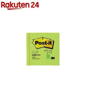 ポスト・イット 再生紙 スタンダード ノート654 グリーン 654RP-GN(100枚入)