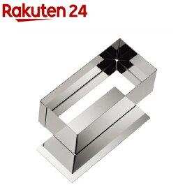 カイハウスセレクト シャープ&スリムケーキ型 12cm DL6420(1個)【Kai House SELECT】