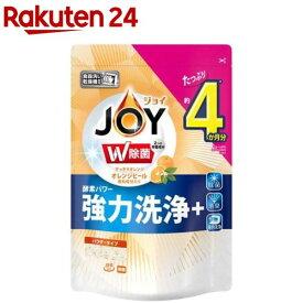 ハイウォッシュ ジョイ 食器洗浄機用 オレンジピール成分入 つめかえ用(490g)【tktk07】【ジョイ(Joy)】