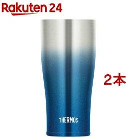 真空断熱タンブラー 420mL スパークリングブルーJDE-420C SP-BL(2本セット)【サーモス(THERMOS)】