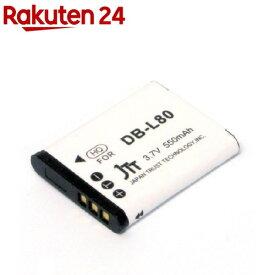 デジタルカメラ互換バッテリー サンヨー対応 MBH-DB-L80(1コ入)