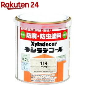 キシラデコール ワイス(0.7L)