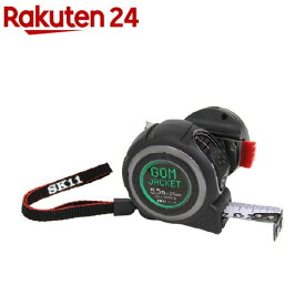 SK11 ゴムジャケットコンベックス 2555BH SGJ-2555-BH(1個)【SK11】