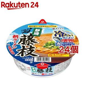 全国麺めぐり 藤枝朝ラーメン 冷たい醤油味(112g*24個セット)【寿がきや】