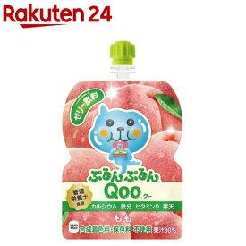ミニッツメイド ぷるんぷるんクー ピーチ パウチ(125g*6コ入)【クー(Qoo)】