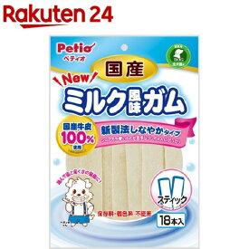 ペティオ NEW 国産 ミルク風味ガム スティック(18本入)【ペティオ(Petio)】