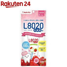 チュチュベビー L8020乳酸菌 ハミガキタイムジェル いちご風味(30g)【チュチュベビー】