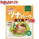 マルハニチロ ツナフレーク 油漬け 減塩 (パウチ)(50g*4袋セット)